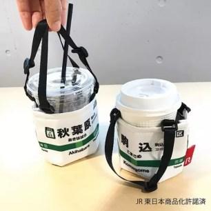 山手線×ROOTOTE異業合作☆可保溫保冷的飲料提袋「CJ. ROOCUP. 山手線」