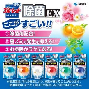 保持衛浴設備亮麗潔淨!消滅馬桶水痕髒汙~小林製藥「BLUELET除菌EX」