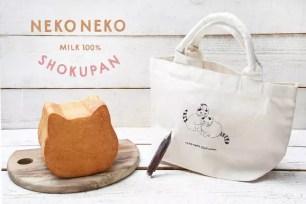 貓咪造型高級新鮮吐司專賣店「NekoNeko吐司2020年福袋」1月1日起數量限定販售