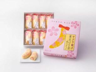 味蕾提前感受春天✿季節限定『櫻盛開 東京香蕉 櫻花香氣香蕉蛋糕』