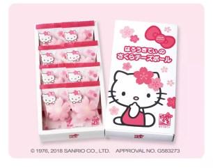 """老字號""""阿部蒲鉾店""""x三麗鷗✿數量限定造型魚板「Hello Kitty的櫻花起司球」"""