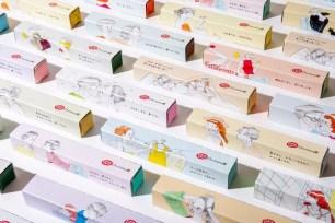 KITKAT専售店♫15種數量限定巧克力「KITKAT 蒙上雙眼 Chocolatory」