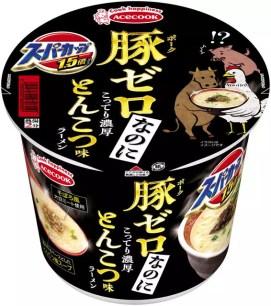 零豬肉的豚骨風味!Acecook「Supercup 1.5倍 豬肉ZERO 濃香濃厚豚骨味拉麵」