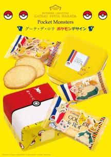 熱銷20年的超人氣法國麵包脆餅☆數量限定「GOUTER de ROI 寶可夢設計罐裝」