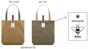 響應購物塑膠提袋付費新政策☆JR東日本發起!免費發放50萬個環保購物袋