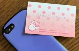 想親自向幫忙找回手機的兩位恩人道謝!尋找台灣人siang-yun與居住於福岡的日本人女性