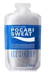 經過冷凍還是能直接喝!創新的抗暑飲品「寶礦力水得 ICE SLURRY」
