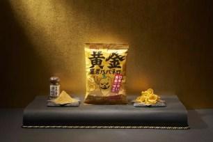 極度嗜辣者快來挑戰!使用日本第一辣黃金一味的「黃金暴君極辣洋芋圈」