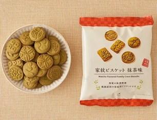 LAWSON便利商店限定販售☆22種類「家紋餅乾 抹茶味」