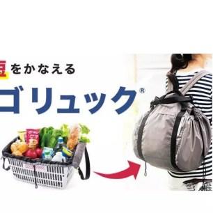 進化版環保購物袋!外出大採買也能輕鬆購『REJIKAGO購物背包』系列