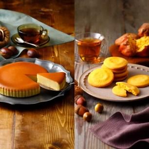 秋季限定販售!CHEESE GARDEN「御用邸栗子起司蛋糕」&「安納蕃薯起司餅乾」