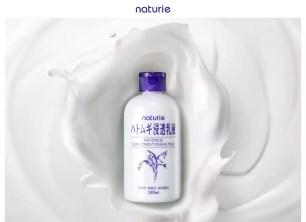 毫不黏膩的絕佳保濕力♡「naturie 薏仁清潤浸透乳液」新上市