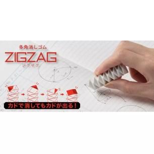日本SunStar文具新商品!多達45個角度的多角橡皮擦「ZIGZAG」
