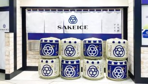 淺草‧澀谷☆日本獨創的日本酒冰淇淋專售店「SAKEICE」