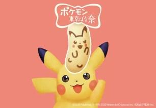 經典伴手禮東京香蕉!新「Pokémon TOKYOBANANA」系列☆日本7-11搶先販售中
