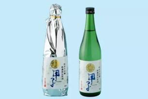 歷時一年熟成!飯沼本家「甲子 純米大吟釀 無濾過生原酒」限定600瓶