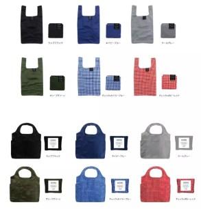 當個不塑之客吧!能清洗的環保購物袋「ECOFRIE」兩種大小+6種款式