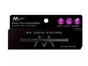 自米蘭時裝週誕生,源自日本的性別盲彩妝品「ATSUSHI NAKASHIMA Cosme NIB Liquid Eyeliner」