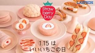 日本LAWSON便利商店2021年「草莓日」新商品♡第2彈也是6項商品