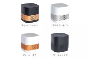 可隨身攜帶!輕盈小巧一點也不笨重的空氣清淨機「LUFT Cube」