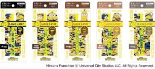 超人氣眼妝品牌「Love Liner」新商品!數量限定「小小兵聯名款眼線液筆」共5色