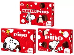 史努比與PEANUTS的朋友們陪你涼快一夏!日本森永乳業「pino(SNOOPY限定包裝)」