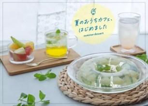 日本百圓商店「3COINS」2021年7月網路熱門話題商品5選