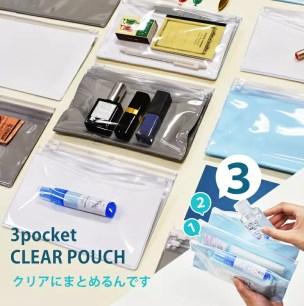 記事本保護套邊緣廢料再利用!三合一透明收納包「清清楚楚地放在一起」共3色