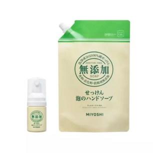 讓雙手在外出時也能乾淨溜溜~日本MIYOSHI「無添加肥皂泡沫洗手乳 攜帶用」