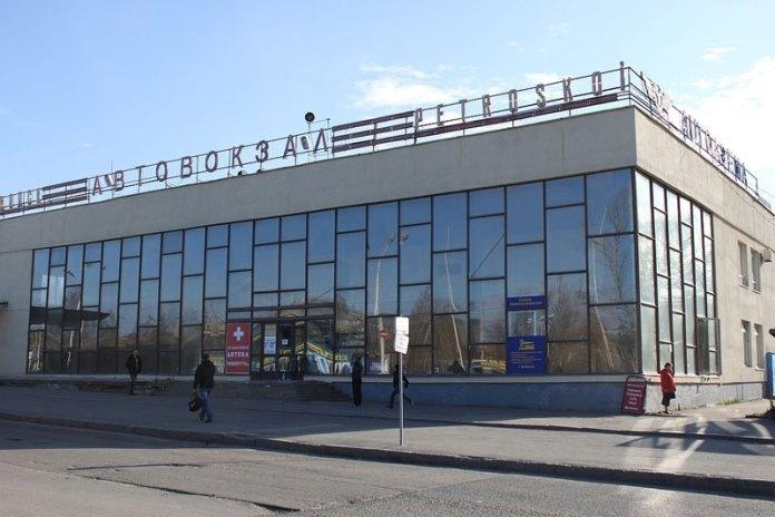 Автовокзал в Петрозаводске. Фото: gorussia.ru