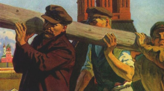 "Картина Виктора Иванова ""Ленин на субботнике в Кремле"""