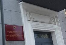 """Госкомитет Карелии по управлению государственным имуществом выставил на торги акции банка """"Онего"""". Фото: Валерий Поташов"""