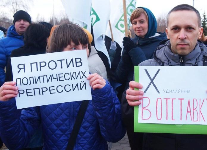 Жители Карелии выступают против политических репрессий с начала года. Фото: Валерий Поташов
