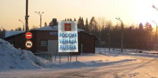 На карельском участке российско-финляндской границы. Фото: 64parallel.ru
