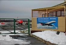"Аэропорт ""Петрозаводск"". Фото: esosedi.ru"