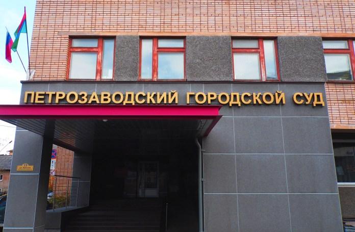 Судебные разбирательства с теми, кто отказался платить взносы за капремонт, бесперспективны? Фото: Валерий Поташов
