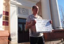 Карельский фермер Михаил Зензин прославился своими акциями на всю страну. Фото: Валерий Поташов