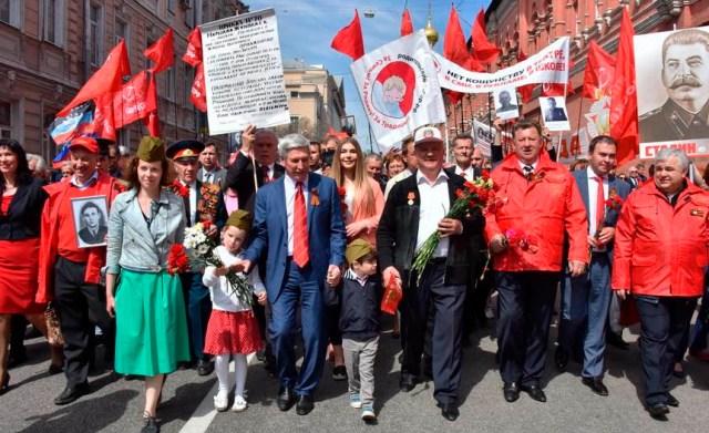 Руководство КПРФ на демонстрации 9 мая 2015 года. Фото: kprf.ru