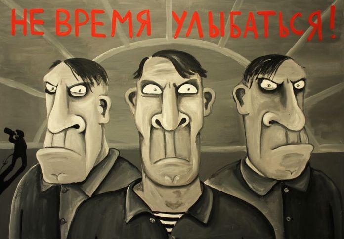 """""""Не время улыбаться!"""". Карикатура Васи Ложкина"""