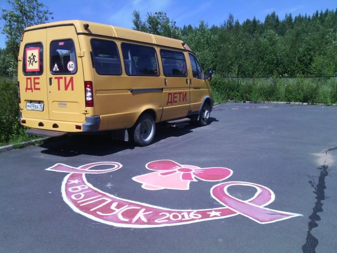 Учащихся из Ладва-Ветки придется возить в Ладву. Фото: Валерий Поташов