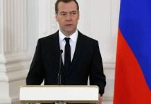 Премьер-министр России Дмитрий Медведев. Фото: правительство.рф