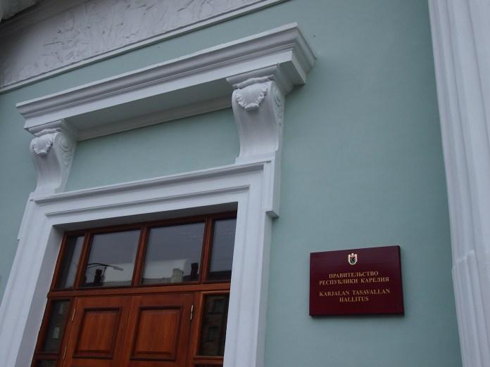Кто отвечает в правительстве Карелии за мероприятия, направленные на улучшение инвестиционного климата? Фото: Валерий Поташов