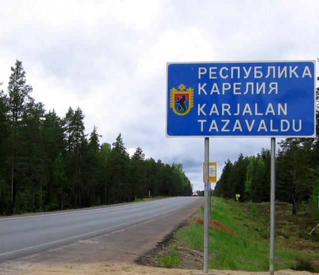 Дорожный указатель на границе Карелии. Фото: vk.com