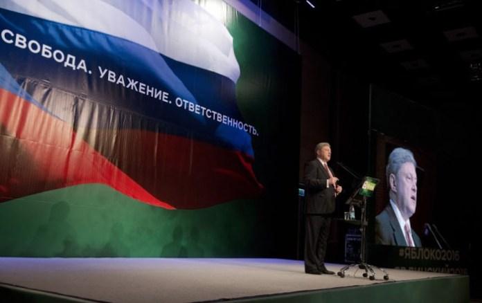 Григорий Явлинский выступает на съезде партии. Фото: yabloko.ru