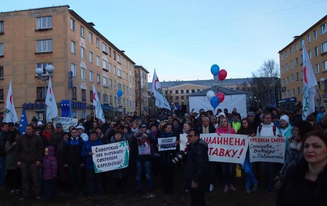 """Карельские """"яблочники"""" добиваются отставки губернатора Худилайнена с начала прошлого года. Фото: Валерий Поташов"""