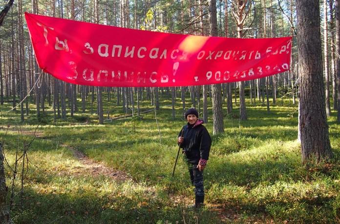 Нина Шалаева. Фото: Валерий Поташов