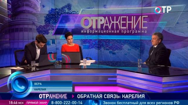 """Глава Карелии в эфире ОТР. Фрагмент программы """"Отражение"""""""