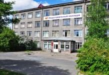 Индустриальный колледж, Петрозаводск