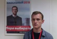 Руководитель Штаба Алексея Навального в Карелии Артем Корнышов. Фото: Черника