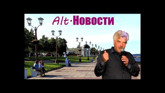 Петрозаводский блогер Алексей Трунов подводит очередные итоги недели